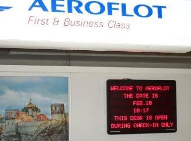 LED-sign-Heathrow-Aeroflot